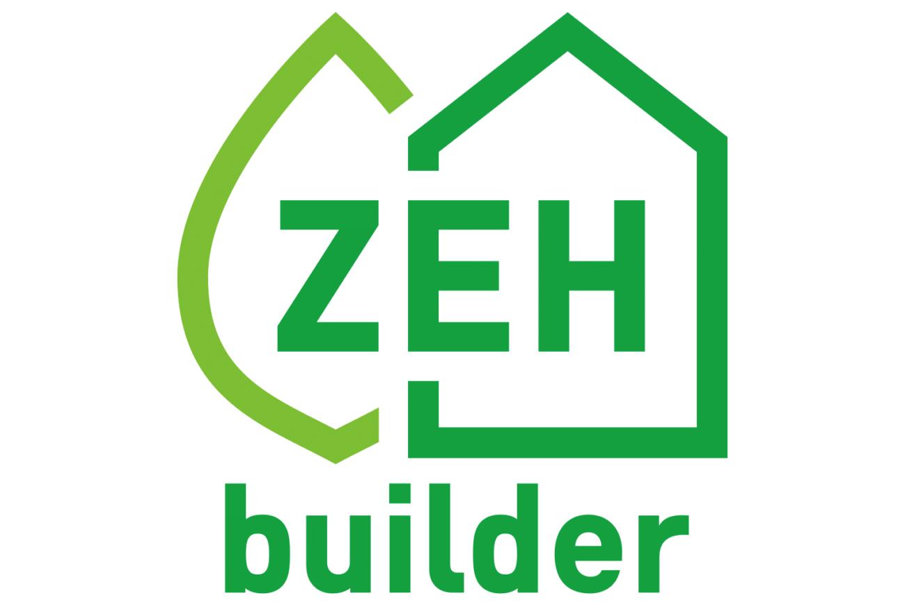 2020 ZEHビルダー実績報告について。